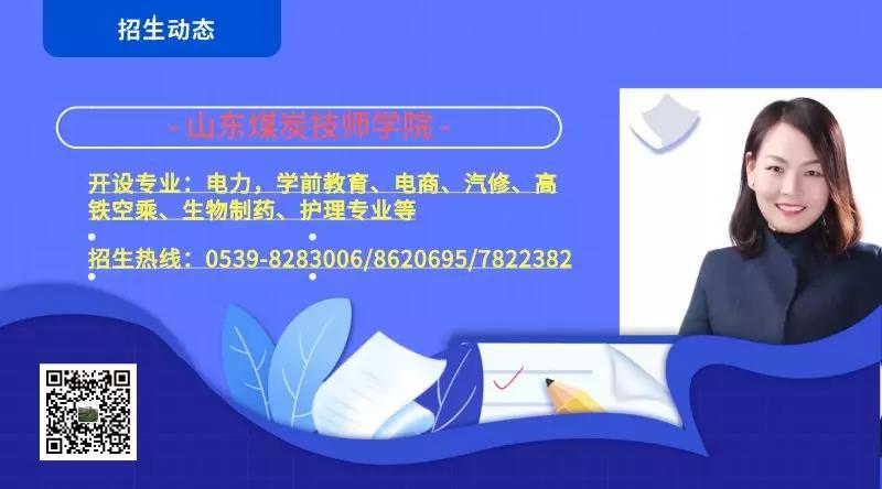 微信图片_20200322211338.jpg