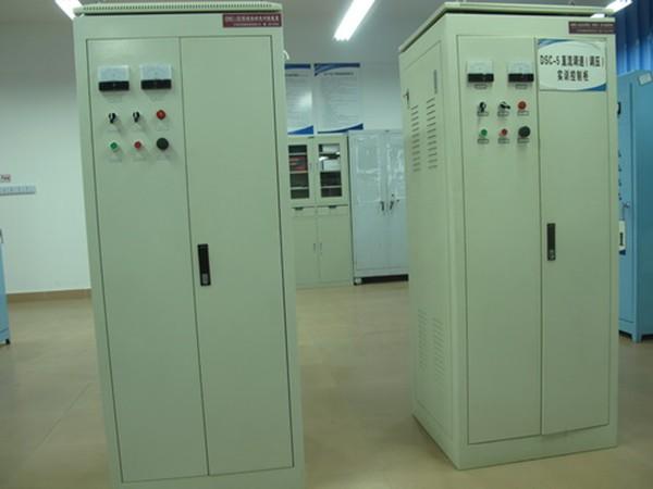 DSC直流调速(调压)系统