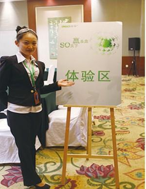 姓名:宋文卿-住址:山东淄博博山-就业单位:360公司山东分公司