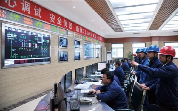 发电厂及变电站电气设备安装与检修