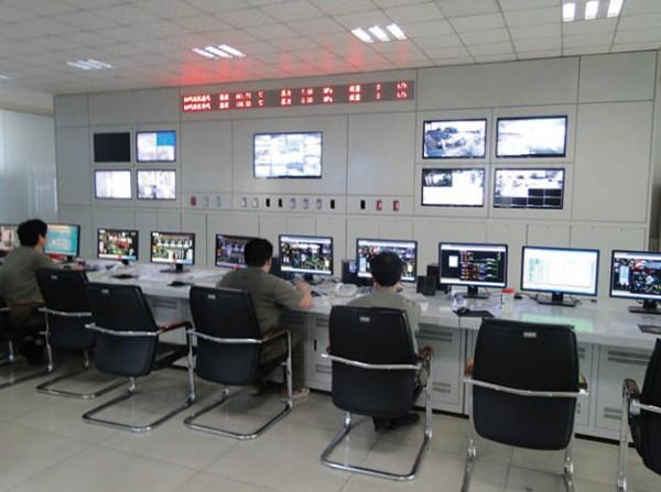 火电厂集中控制与运行